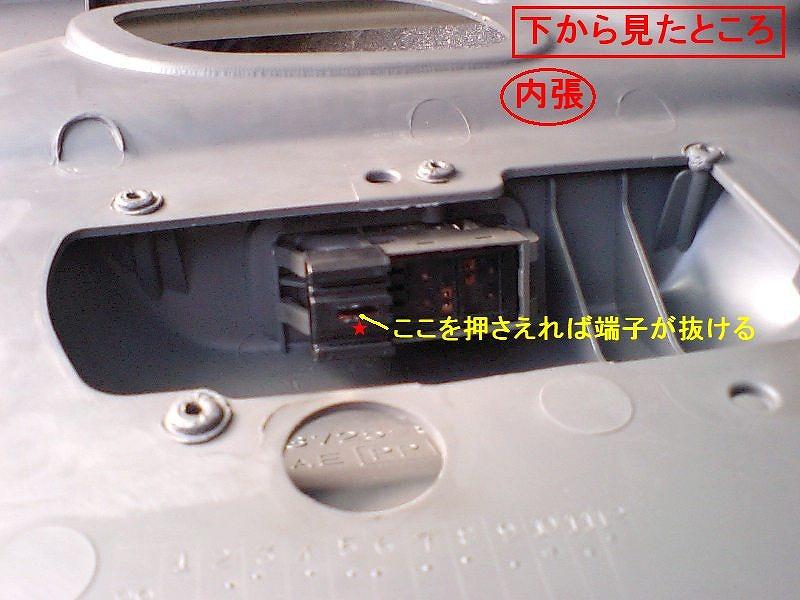 八木澤さんのオートウィンドウユニット AWU01 の取り付け