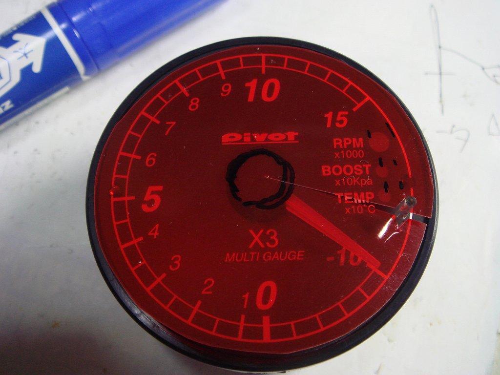 PIVOT X3バックライト赤色化②