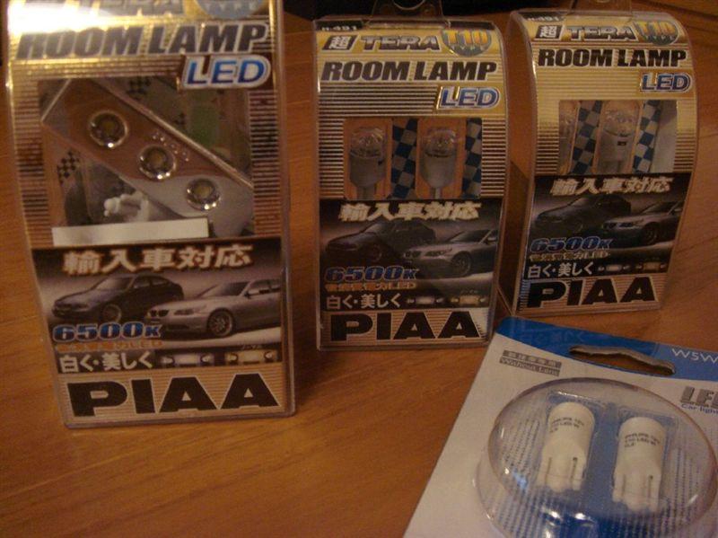 5シリーズ ツーリング ルームランプLED化のカスタム手順1