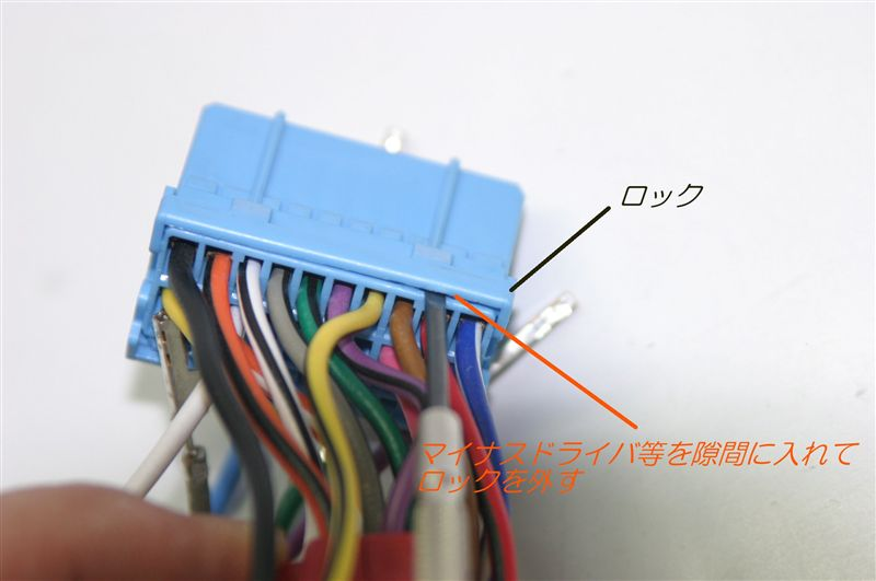 MOP(HDD)ナビ 追加モニタ用ビデオ信号線(配線)