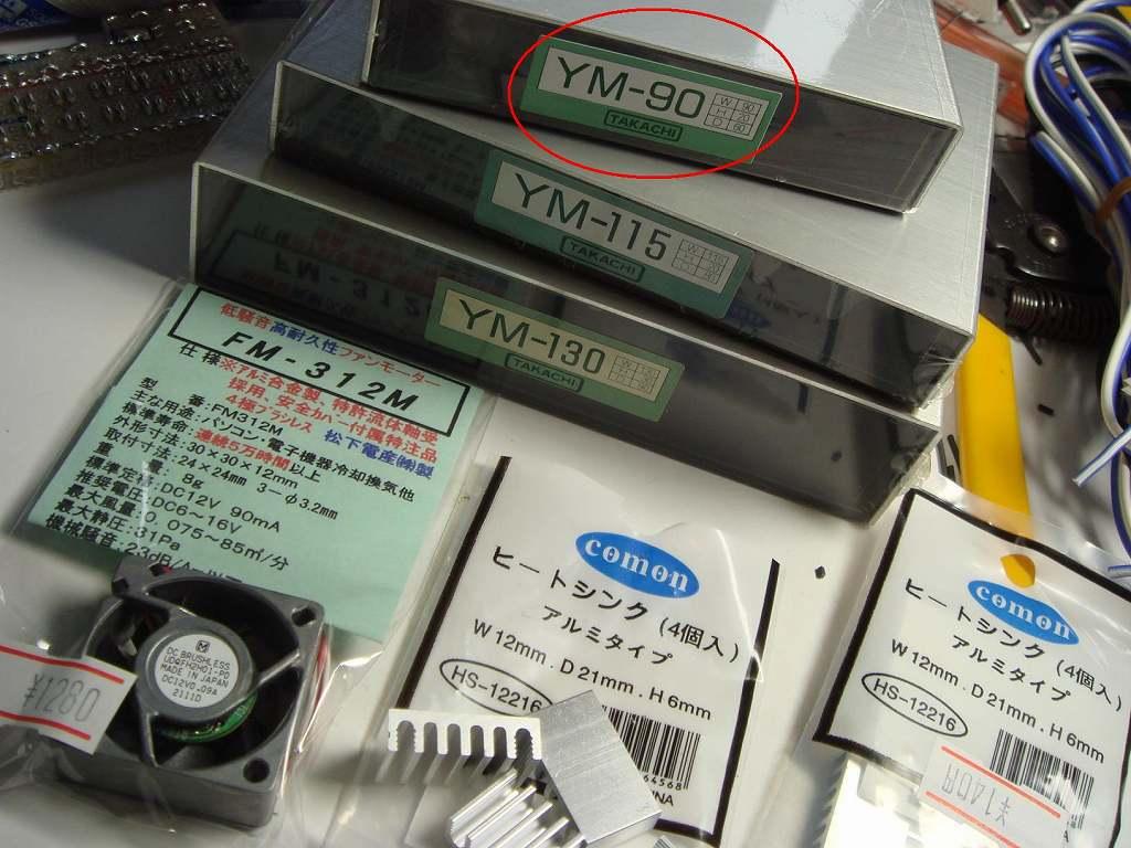 LEDルームランプ【最終型】日亜×42発④空冷化!