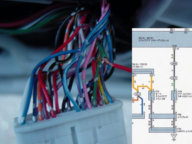 電動スライドドア ワンタッチオープンスイッチ設置(取り付け編)