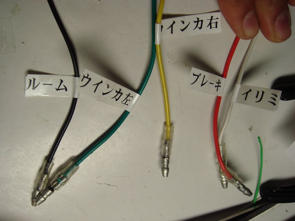 QステアコペンLED化④電流制限回路製作