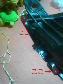 ヘッドライトユニットの分解①