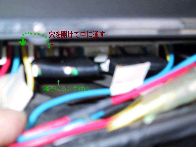 AE86前期APEXデジタルメーターをアナログに(その1)