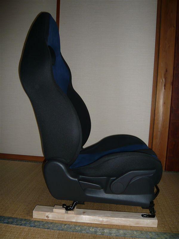 純正シートの座椅子化計画!
