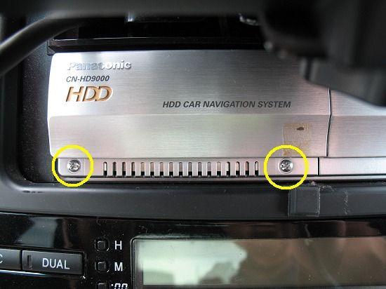 HDDナビ(CN-HD9000WD) DISK載せ替え(予防交換)