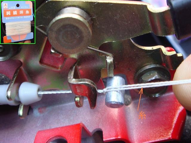 【電動化】給油口ワンタッチオープン