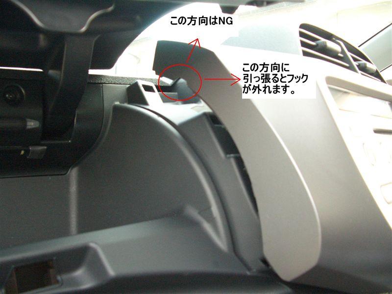 車速感応ドアロックユニット取付け