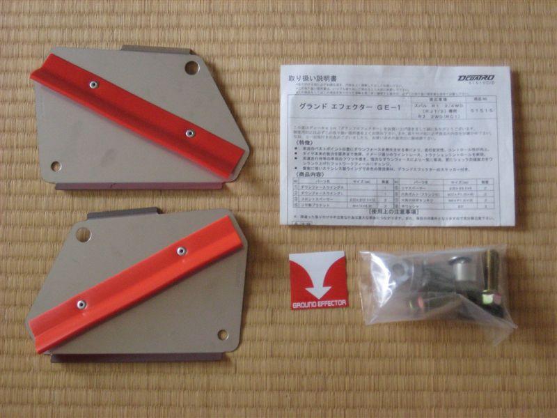 プロト DCUATRO グランドエフェクターGE-1 R1/R2用