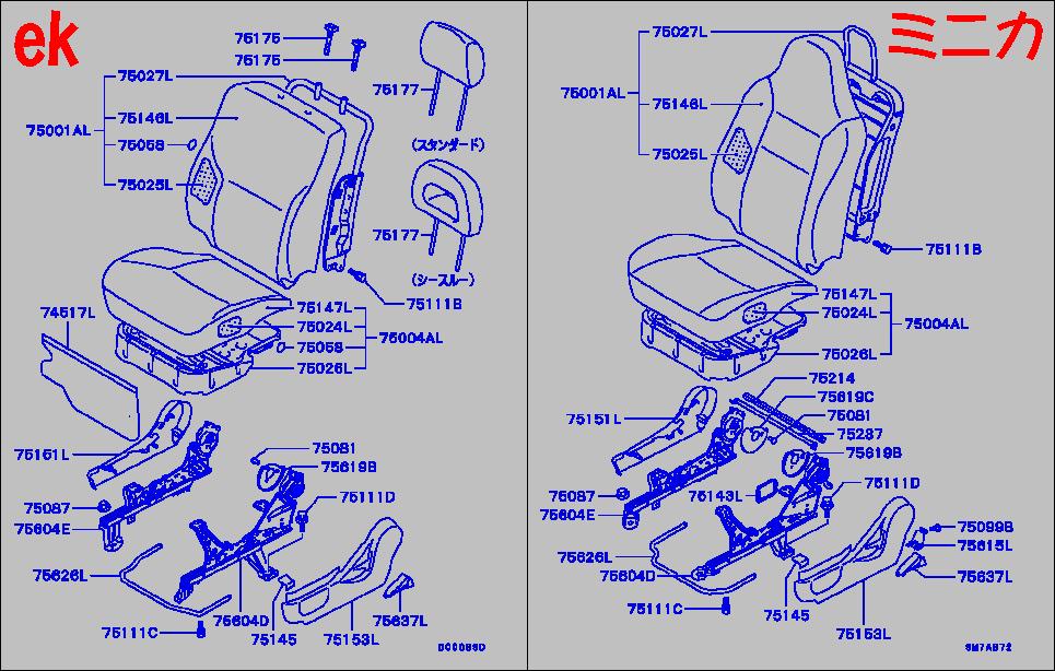 ekワゴン純正助手席シートの背もたれ&座面に付替え