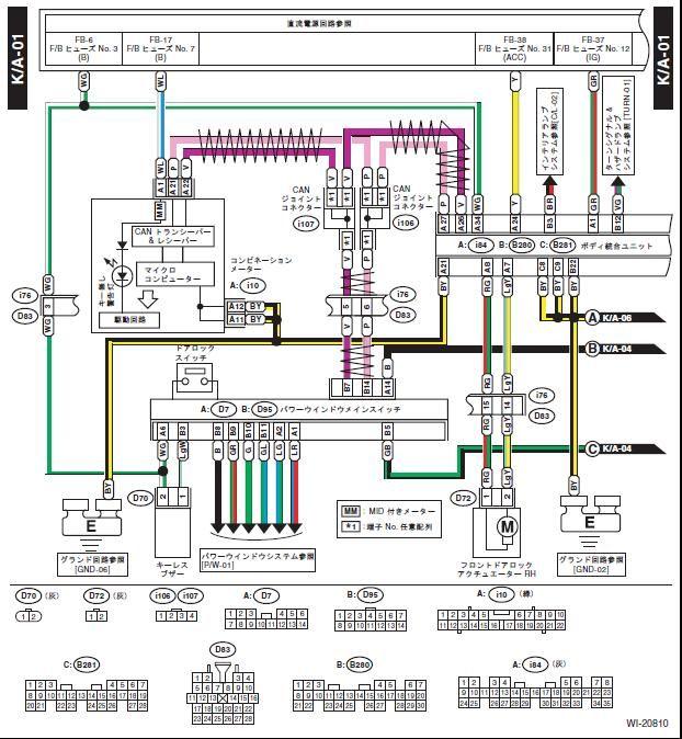 八木澤さん作 車速感応ドアロックユニット(DLU03)