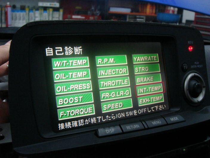 BNR34後期標準車への吸気温度センサー追加手順