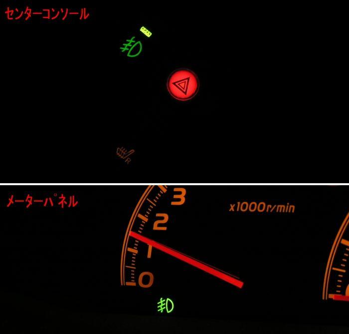 トヨタ純正 前期用ディーラーOPフォグランプの取り付け