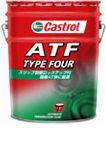 ARISTO 整備備忘録 6 (ATF取替え+ZOIL・オートバックスI店)