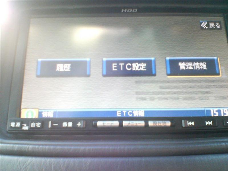 ナビ連動ETC
