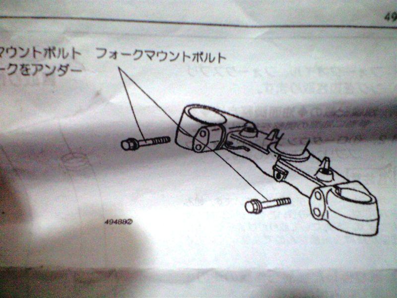 4cmローダウン MF-08 フロント フォークスプリング交換