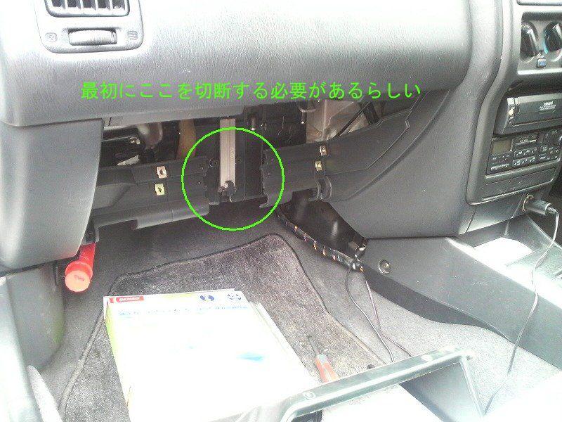 ルキノS-RV エアコンフィルタ交換のカスタム手順2