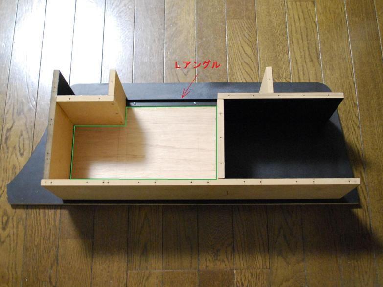 センターコンソールボックス製作①(構想・型取り・材料取り・ドリンクホルダ製作編)