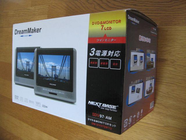 Dream Maker  DM-DV070WTD ①