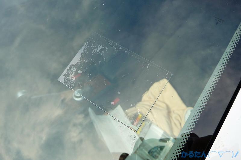 フロントガラスの飛び石キズ補修