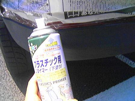塗装にチャレンジ