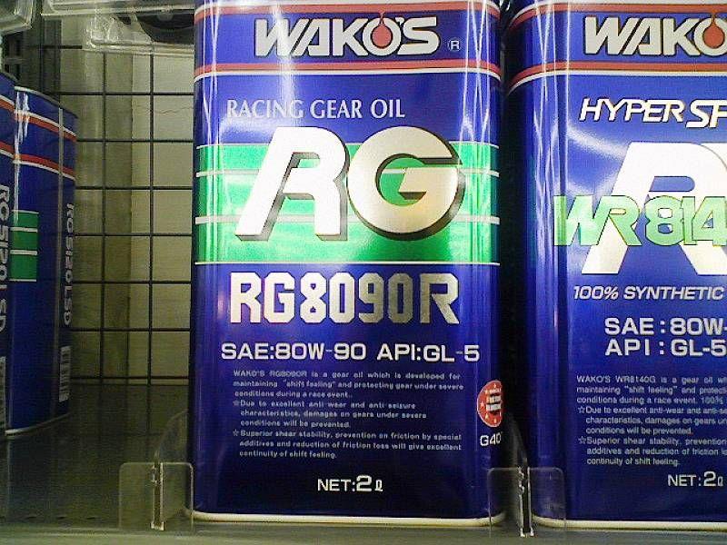 WAKO'S RG8090R / アールジー8090R 80W-90