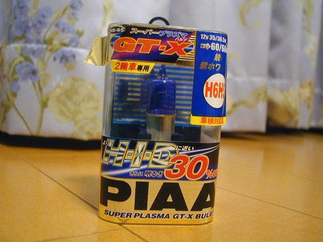 XLR250RPIAA SUPER PLASMA GT-X BULBの単体画像