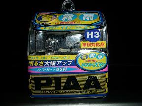PIAA H3 フォグイエローバルブ