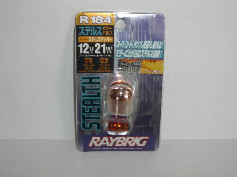 STANLEY(スタンレー電気㈱) RAYBRIG R184 ステレスアンバー