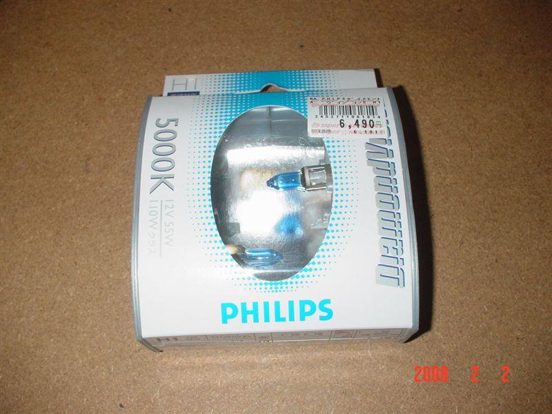 MP3 250RLPHILIPS DiamondVision(ダイヤモンドビジョン) 5000K H1 (不可です)の単体画像