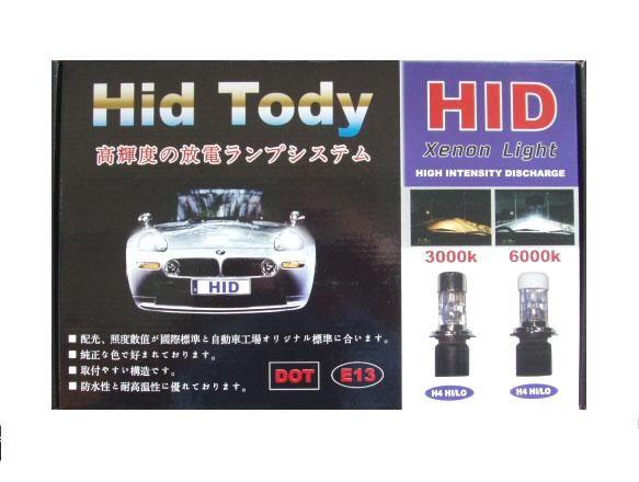ミラージュディンゴヤフオク 55WHIDランプキット HI/LO切替 H4  8000Kの単体画像