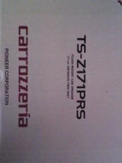 カロッツェリア TS-Z171