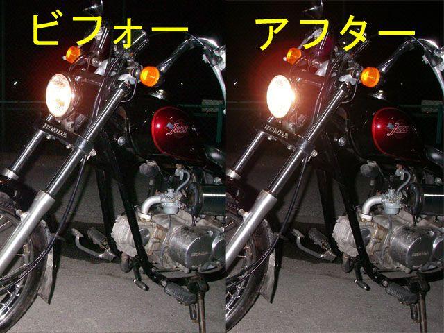 ジャズ(バイク)M&Hマツシマ バイクビームB2 (クリア PH7 6V 25/25W)の単体画像