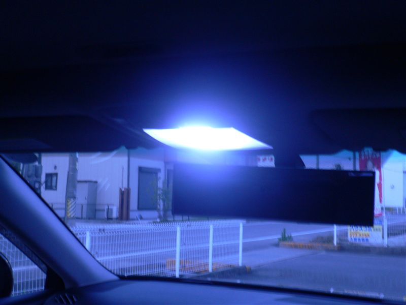 シー・アイケミカル LEDエターナルブライト CI-24