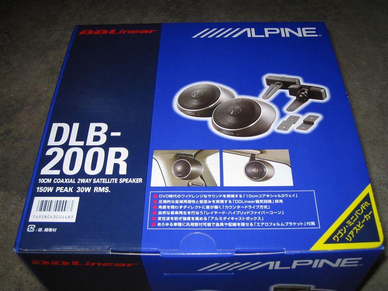 アルパイン DLB-200R