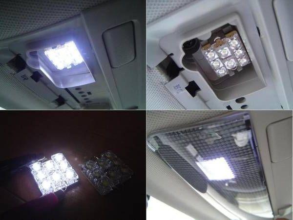 Sain FluxLED 8連LED マップランプ