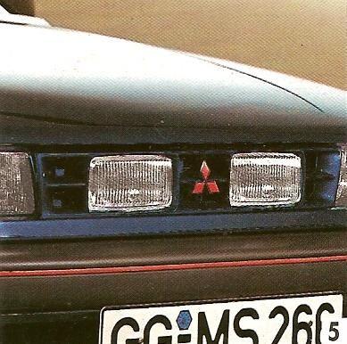 ミラージュドイツ三菱純正オプション Hella フォグランプ付フロントグリルの単体画像