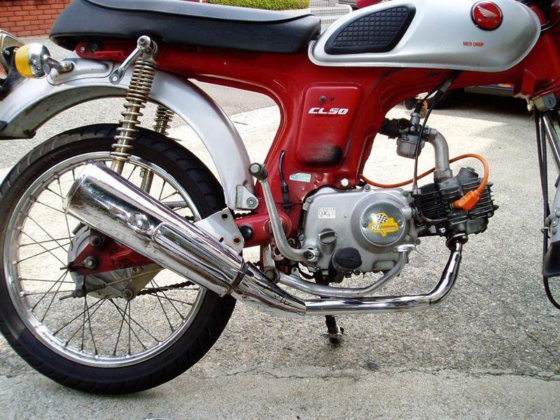 ベンリィ CL50ホンダ マグナ50 純正マフラーの単体画像