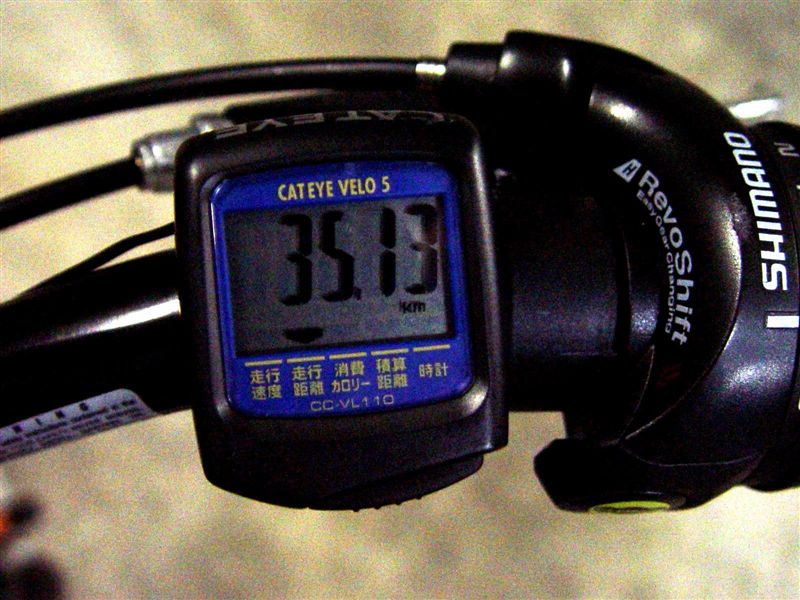 CAT EYE CYCLECOMPUTER VERO5 CC-VL110