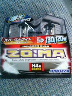 コルサプロスタッフ タケハラ ZO:MA(H4)の単体画像