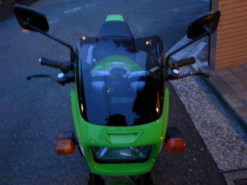 ZRX400MAR スクリーンスポイラーの単体画像