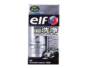 elf COMPLETE CLEANER 10000