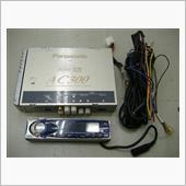 Panasonic CY-AC300Dデジタルサウンドプロセッサー