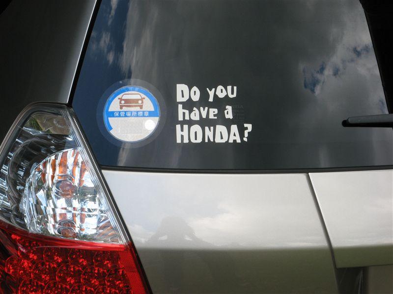 j s racing do you have a honda ステッカー のパーツレビュー