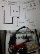 V-LINK125中華製?! PH7 35W HIDの単体画像