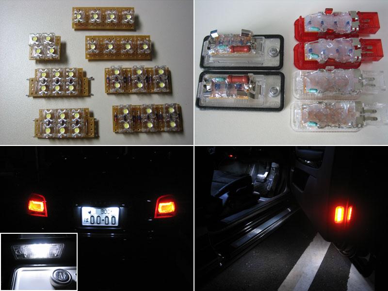 DIY LED化その1(ナンバー・ドアカーテシ・ドアリフレクタ)
