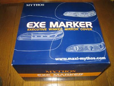 ミトス EXE MARKER Ver.3