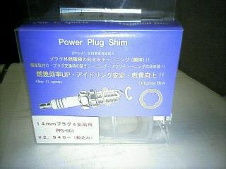 Original Box Power Plug Shim