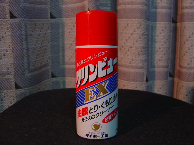 Taihokohzai Cleaneview クリンビュー Ex のパーツレビュー アコード